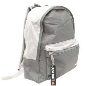 Batoh Nike Classic mini šedý