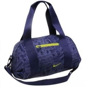 Kabelka Nike C72 Legend malá fialová