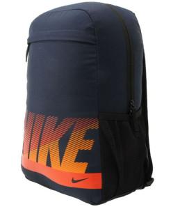 Batoh Nike Class Turf 11 tmavě modrý